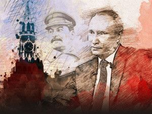"""""""16 жовтня"""" Володимира Путіна"""
