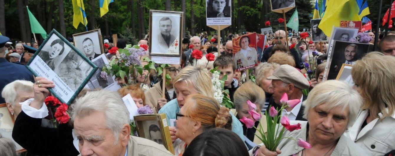 """""""Загалом спокійно"""". У поліції оцінили ситуацію в Україні 8 і 9 травня"""
