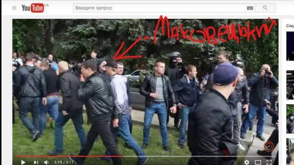 """В Сети опознали """"титушек"""", которые 9 мая избили ветеранов АТО в Днепре"""