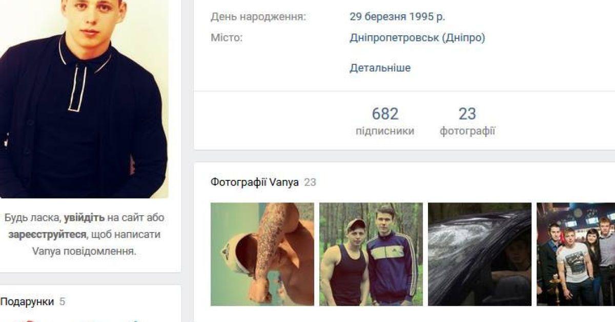 @ Facebook/Rodion Shovkoshytnyi