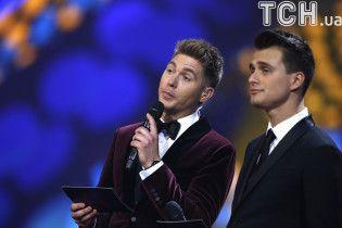 """Другий півфінал """"Євробачення-2017"""": ведучі відкриють шоу виконанням хітів конкурсу в українському стилі"""
