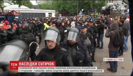 Около шестисот тысяч человек приняли участие в громких акциях 9-го мая