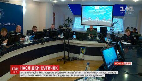 На должность руководителя Днепропетровской областной полиции назначен Виталий Глуховеря