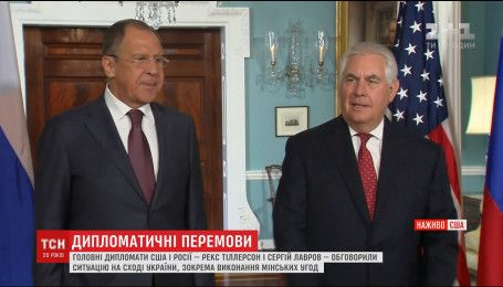 Лавров и Тиллерсон встретились в Вашингтоне, чтобы обсудить ситуацию в Украине и Сирии