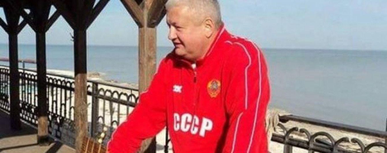 Князєв призначив нового керівника Нацполіції в Дніпропетровській області