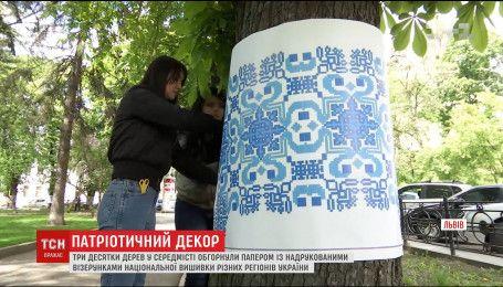 У середмісті Львова три десятки дерев одягнули у вишиванки