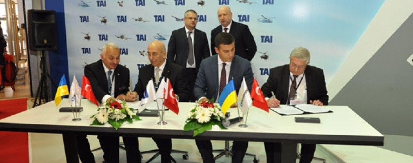 """""""Укроборонпром"""" заключил договор о стратегическом сотрудничестве с Турцией"""