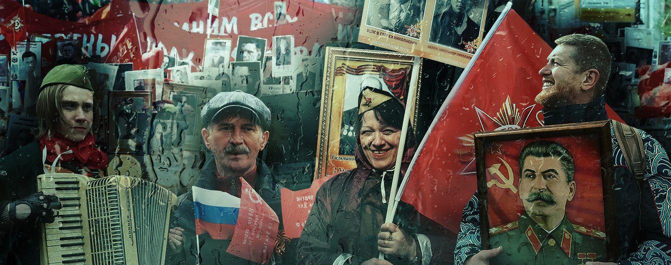 Провал победы и победа маразма в Москве
