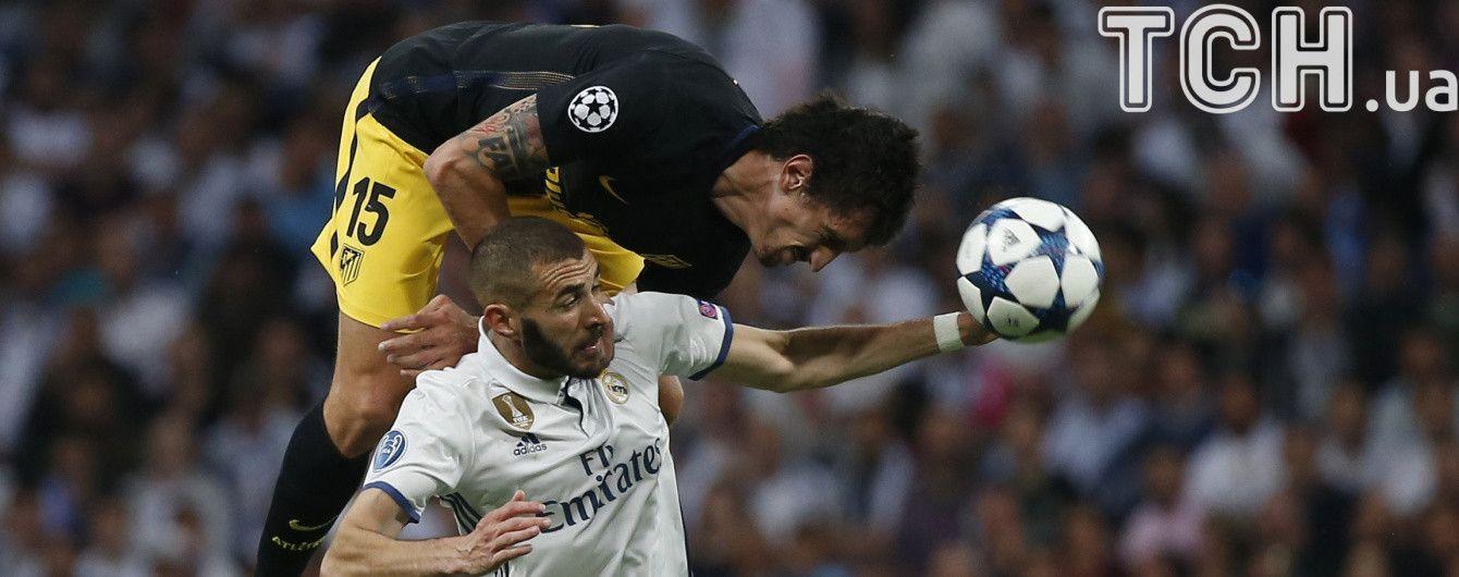 """""""Атлетіко"""" попсує нерви """"Реалу"""" в матчі-відповіді Ліги чемпіонів – прогнози букмекерів"""
