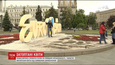 Туристи майже витоптали клумбу з квітами на Майдані Незалежності, висаджену до Євробачення