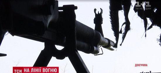 Нічна війна та чудова аеророзвідка: активізація бойовиків на півдні Донеччини не злякала військових