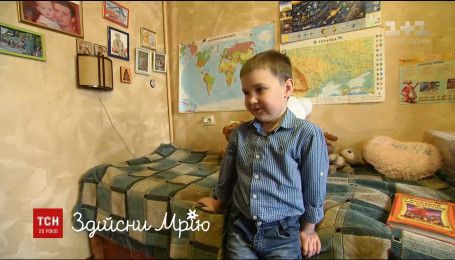 """Фонд """"Крона"""" та 1+1 взялися здійснити мрію 7-річного Вані, який бореться з важкою імунною хворобою"""
