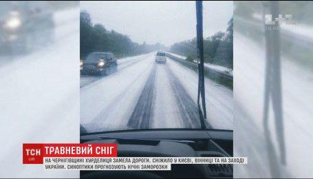 В Україні одразу у кількох областях вирувала хурделиця