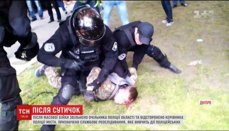Министр МВД резко отреагировал на бездействие полиции во время драк 9 мая