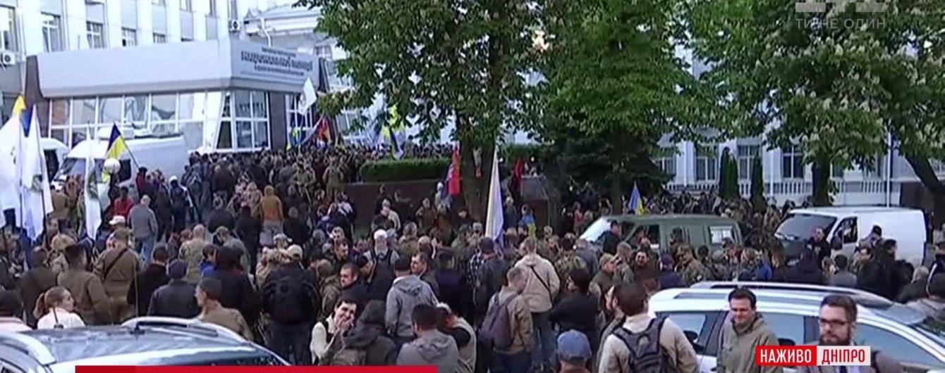 """АТОшники взяли в """"осаду"""" управление полиции в Днепре"""