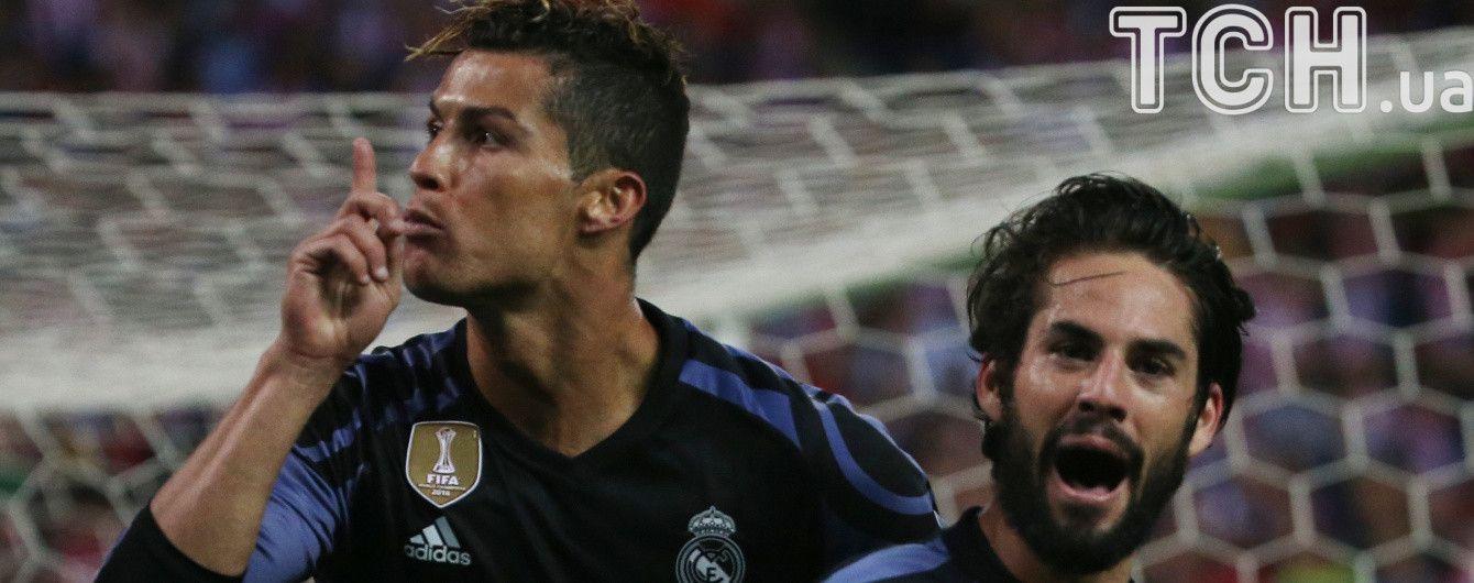 """""""Реал"""" поступився """"Атлетіко"""" у матчі-відповіді, але вийшов у фінал Ліги чемпіонів"""