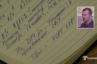 В СБУ заявили, що фігурант розслідування щодо вбивства Шеремета був звільнений у 2014 році