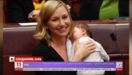 Австралійська депутатка погодувала грудьми свою дитину під час голосування в парламенті