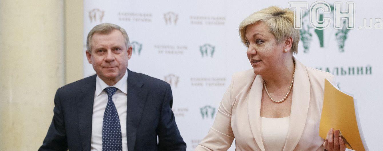 Гонтарева пошла в затяжной отпуск, из которого пообещала не возвращаться в Нацбанк