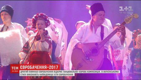 Посол Испании в Украине устроил прием для конкурсантов Евровидения и журналистов