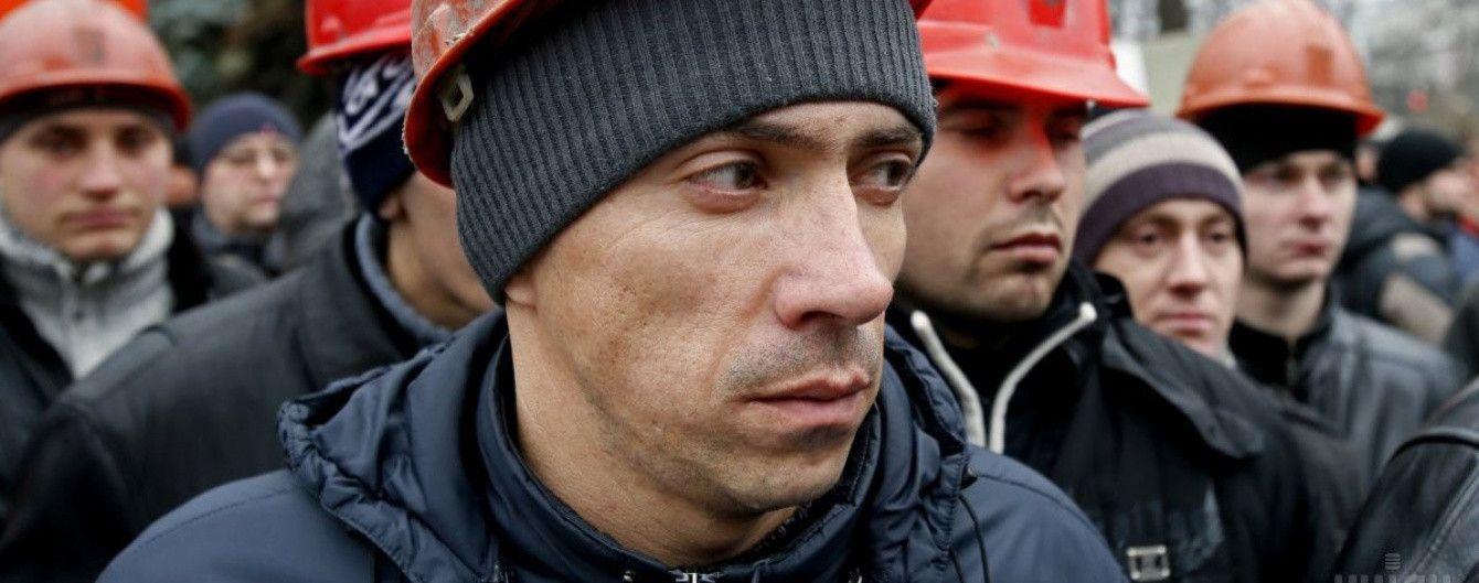 Забастовка горняков: В Кривом Роге протестующие заблокировали железнодорожные пути возле шахт