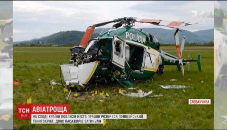 В Словакии разбился полицейский вертолет