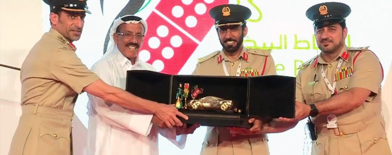 Полиция Дубая подарила идеальным водителям золотые машинки