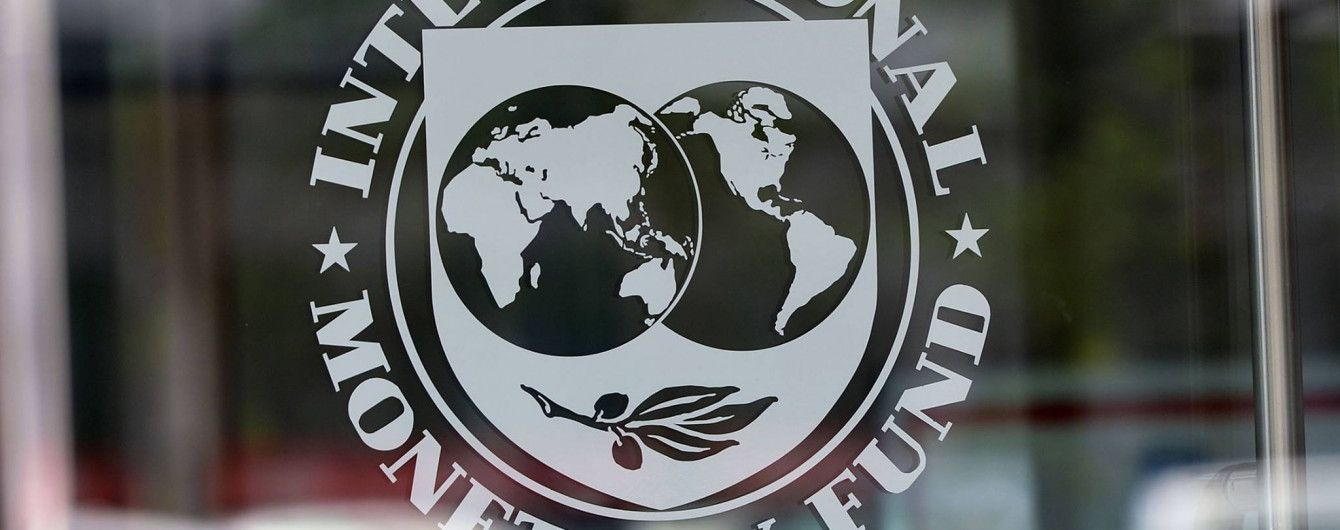 У МВФ спростували низку повідомлень про роботу фонду в Україні