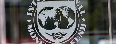 В Госдепе США назвали два критически важных шага Украины для помощи МВФ