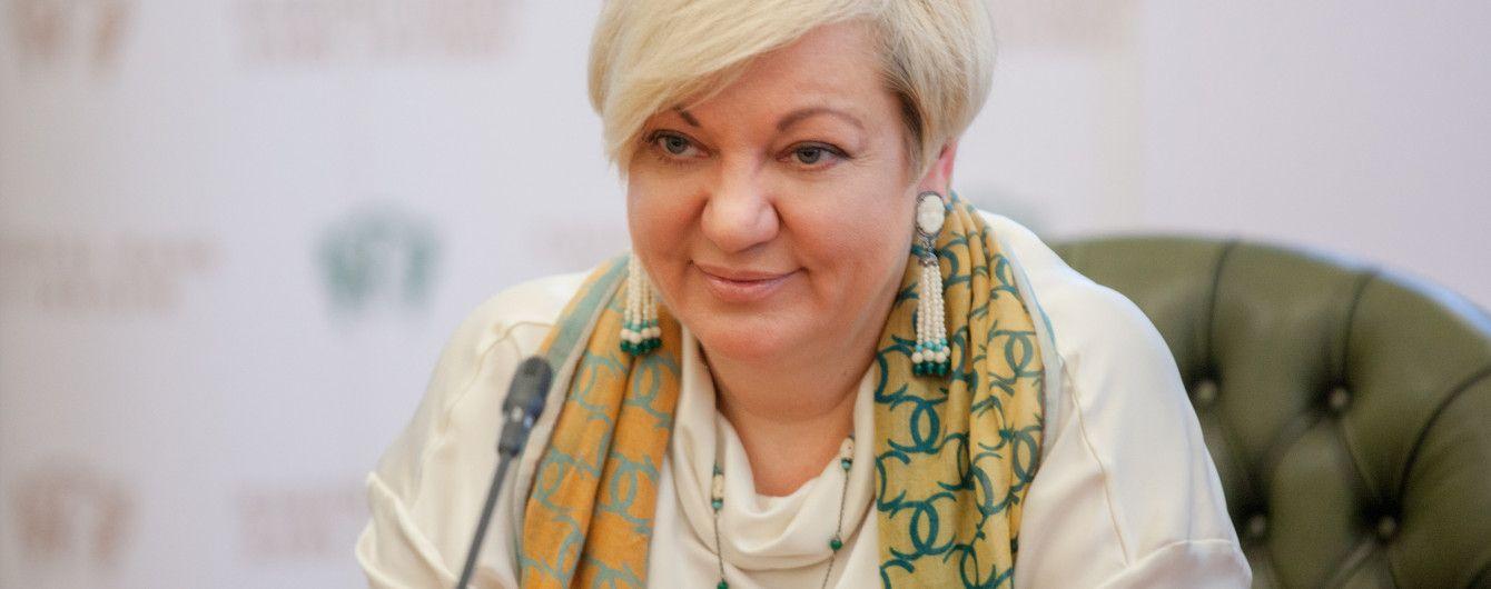 """1043 дня Гонтаревой: как падала гривна, ликвидировались банки и что ждет НБУ после """"отпуска"""" главы"""
