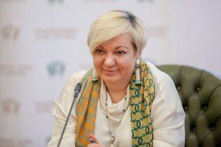 Гонтарева потратила в индийской клинике почти 400 тыс. грн