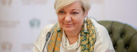 Печерський суд зобов'язав ГПУ відновити справу проти Гонтаревої