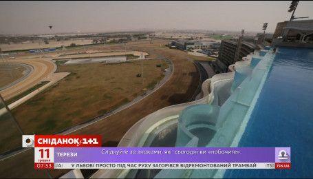 Мій путівник. Дубай - найбільший у світі іподром та атракціони для безстрашних