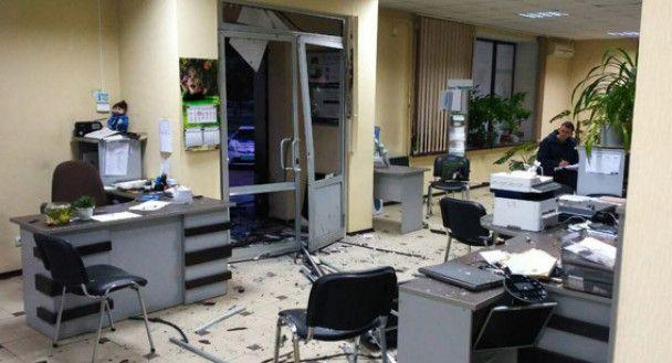 У Миколаєві прогримів вибух у відділенні банку