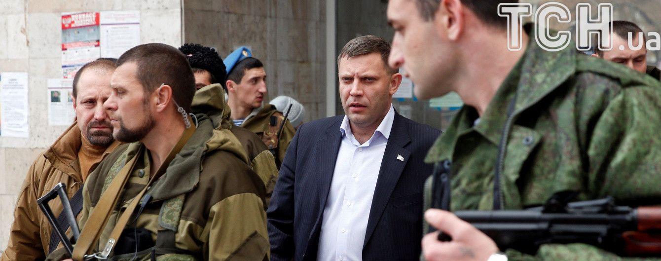 Боевик Захарченко признал оккупацию Донецка