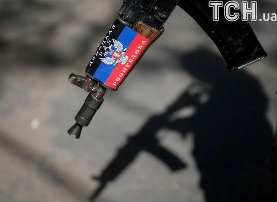 """На Донеччині прикордонники спіймали зенітника """"ДНР"""""""