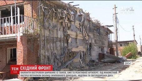 Враг нанес мощные обстрелы по украинским позициям