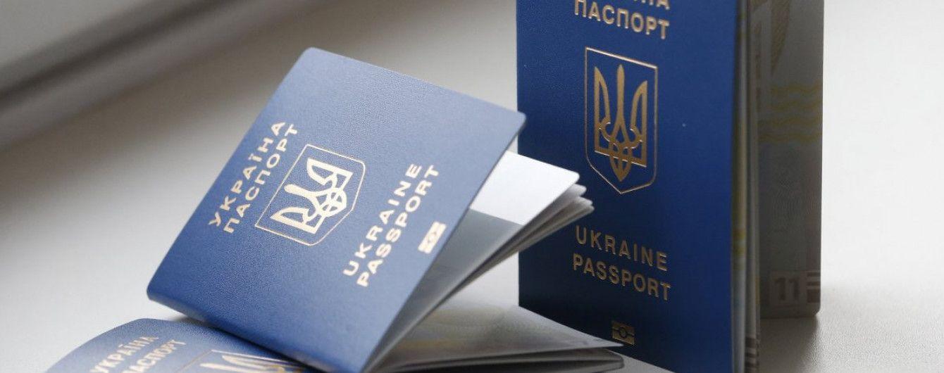 В трех городах Китая открыли украинские визовые центры