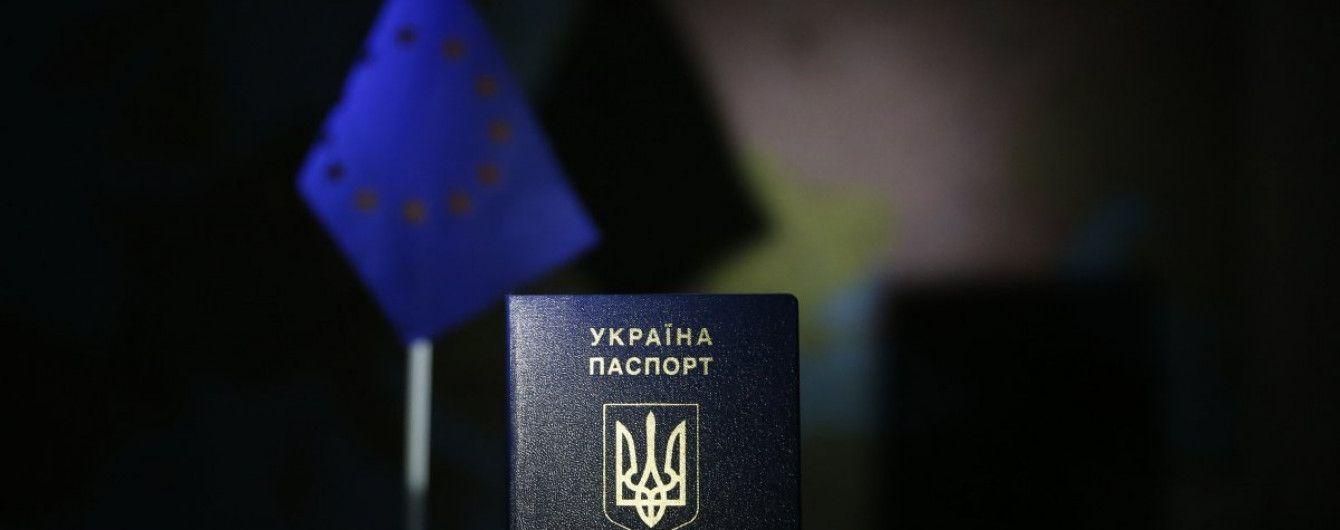 Визовые центры не спешат закрываться после подписания упрощенной границы с ЕС