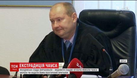 Чаус явился на судебное заседание в Молдове