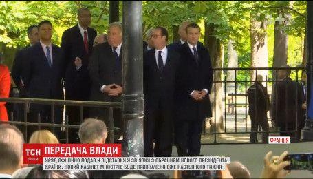 У Франції уряд подав у відставку
