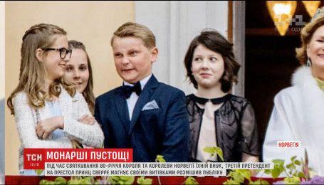 В Норвегии маленький принц своими шалостями заставил смущаться монаршую семью