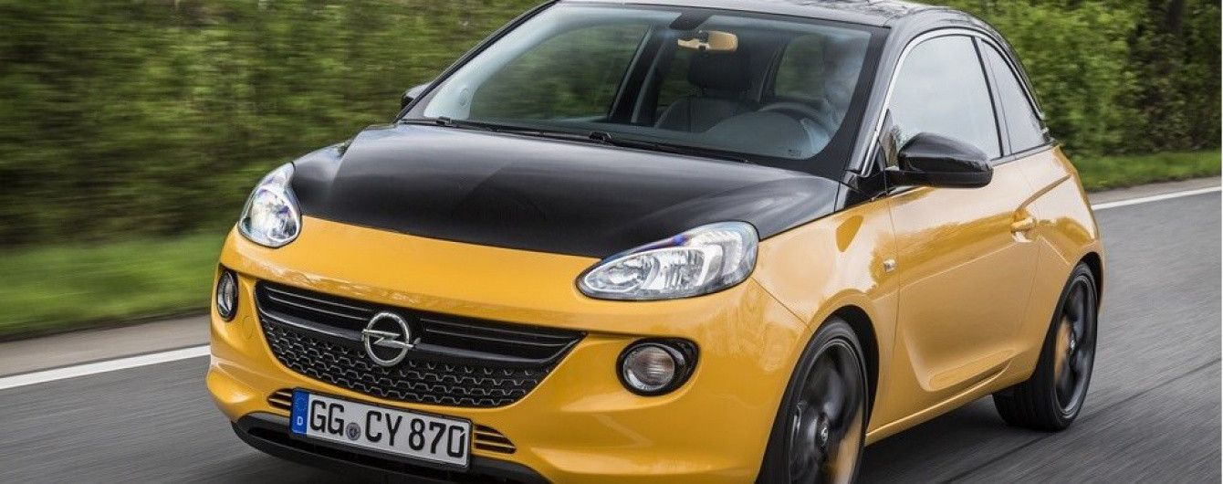 Opel Adam получил особую модификацию