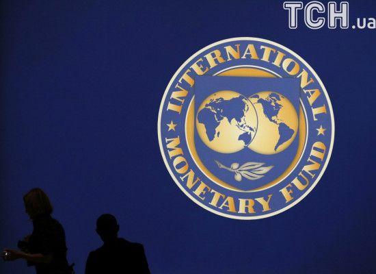 МВФ погіршив прогноз економічного зростання України на 2019 рік