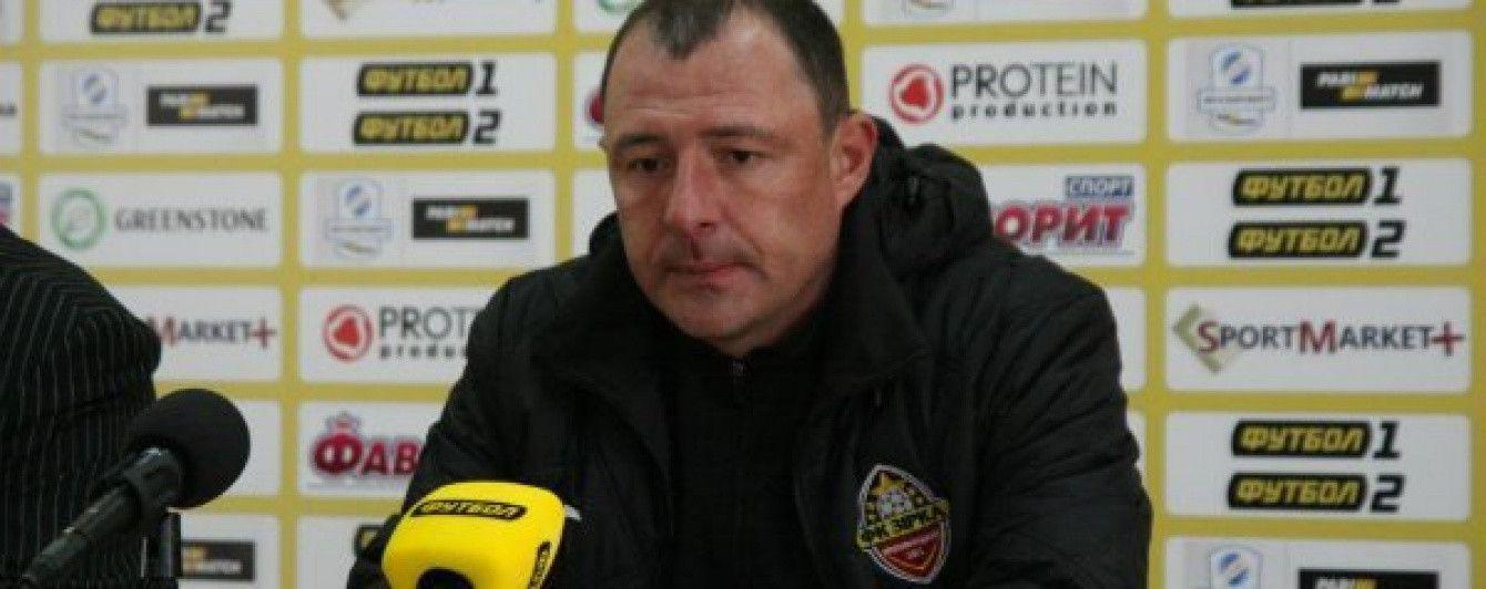 """Футбольный клуб """"Зирка"""" официально сделал Монарьова главным тренером"""
