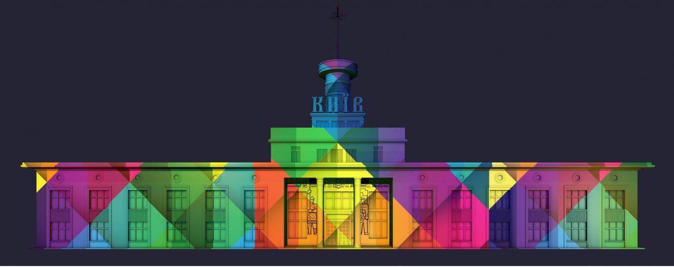 Завтра стартует фестиваль света и медиа-искусства Kyiv Lights Festival