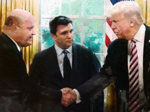 Два ранки українсько-американських відносин
