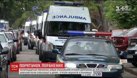 Санавіацією до Одеси доправили 14 поранених військових