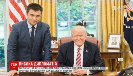 Трамп вперше після інавгурації провів зустріч з представником української влади