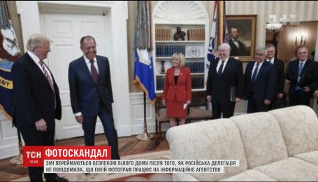 Громкий скандал возник в США после публикации фотографий с закрытой встречи Лаврова и Трампа